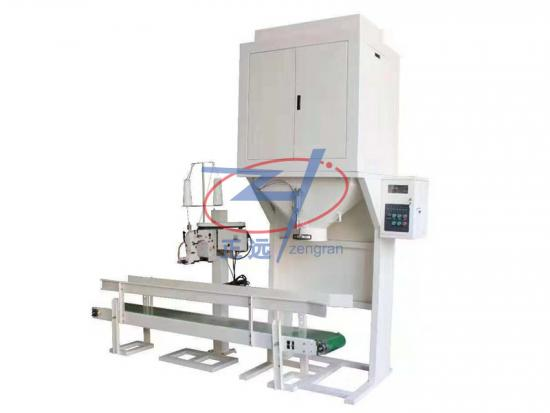 auto bagging weighing machine supplier