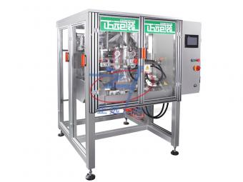 Vertical packing machine manufacturer