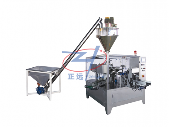 Rotary Packing machine for powder